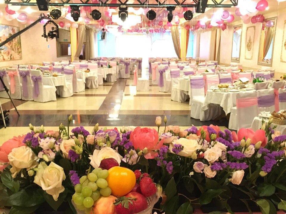 Зал на свадьбу в юзао
